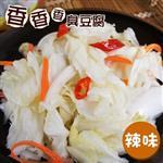 【香香香臭豆腐】 辣味泡菜4罐組
