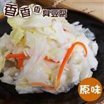 【香香香臭豆腐】 原味泡菜4罐組