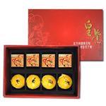 《皇覺》皇覺精選餅組8入禮盒組(蛋黃酥+土鳳梨酥)
