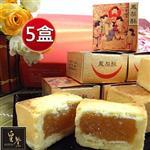 《皇覺》典藏土鳳梨酥12入禮盒x5盒