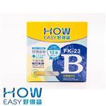 【長新生技 CHS】好得益 FK23乳酸菌B (3千億益生菌)