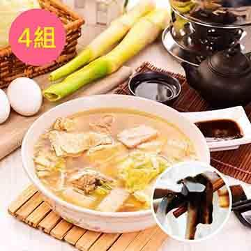 樂活e棧-低卡飽足降卡火鍋+蒟蒻麵-原味烏龍+香樁沙茶醬(1人份/組,共4組)
