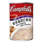 Chunky金寶湯 新英倫周打蜆湯(10.75oz)