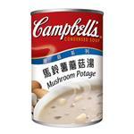 金寶湯 馬鈴薯蘑菇濃湯(10.75oz)