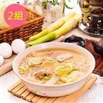 樂活e棧 薏仁水降卡火鍋(1人份/組,共2組)