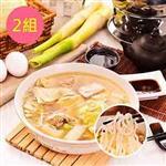 樂活e棧-白木耳水降卡火鍋+蒟蒻麵-燕麥拉麵+香樁沙茶醬(1人份/組,共2組)