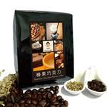 Mumu Coffee 榛果巧克力咖啡豆 (227g*2包)