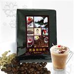 Mumu Coffee 黑森林咖啡豆 (227g*2包)