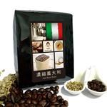 Mumu Coffee 濃縮義大利咖啡豆 (227g*2包)