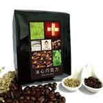 Mumu Coffee》冰心巧克力咖啡豆 (227g*包)
