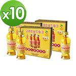 金蔘-韓國高麗人蔘精華液(3入/盒,共10盒)加贈蔘芝王3瓶