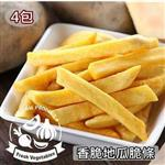 【愛上新鮮】香脆地瓜脆條4包(70g±10%/包)