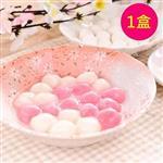 樂活e棧 純糯米紅白小湯圓(600g/盒,共1盒)