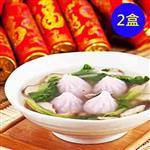 樂活e棧 蔬食達人-山藥水晶餃(10顆/盒,共2盒)
