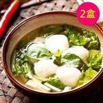 冬至湯圓 樂活e棧 蔬食達人-手工滷味湯圓(10顆/盒,共2盒)