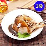 樂活e棧 蔬食達人- 素肉圓(6顆/袋,共2袋)
