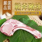 《好神》 超級雷神戰斧豬排2片包(每片厚切約1cm) (210g+-10%,1片/包)