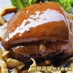 預購-【皇覺】節節高昇-招牌迴香筍干東坡肉700g(適合4-6人)