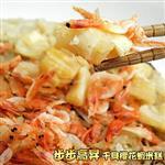 預購-【皇覺】步步高昇-海味金碧干貝櫻花蝦米糕600g(適合6-8人份)