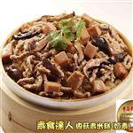 預購-【皇覺】素食達人-滿荷黃金素香菇燴米糕600g(適合6人份)