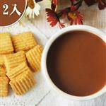 【歐杰inn】 I LOVE COCOA醇可可飲品2入組(25包/入)