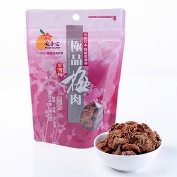 【梅香莊】極品梅肉 55g(無籽全素/包)