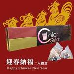 【Color Salon Tea】迎春納福二入禮盒(玫瑰紅茶+桂花烏龍茶 )