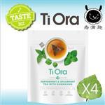 【壽滿趣- 紐西蘭原裝進口】Ti Ora元氣草本養生茶x4袋(卡哇卡哇薄荷茶)