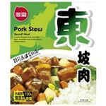 [聯夏]-東坡肉