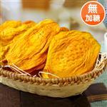【自然優】天然無糖愛文芒果乾(120g/包)*3包