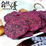 【自然優】天然無糖紅火龍果乾(100g/包)*3包
