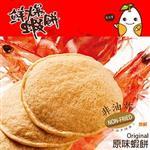 米大師 MasterMi-頂級風味蝦餅-原味蝦餅 (12入/包)