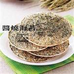 米大師 MasterMi-鮮爆米餅-醬燒海苔米餅 (12入/包)