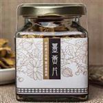 【農心未泯】 乾燥 薑黃片 1罐(秋鬱金) 25g/罐