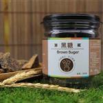 【農心未泯】 黑糖塊 (100%天然純手工) 200g/罐