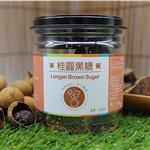 【農心未泯】溫補暖身 桂圓黑糖(手工製作) 1罐 (200g/罐)