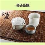 【家茶】杉林溪紅茶(18號)(10包入/盒)