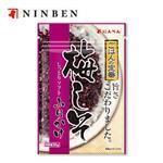 日本NINBEN銀貝-紫蘇梅香鬆