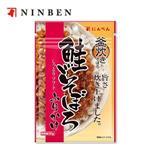 日本NINBEN銀貝-三文魚(鮭魚)香鬆