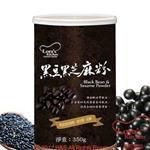 【蘿菈廚房】黑豆黑芝麻粉(350克)
