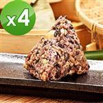 預購【樂活e棧 】三低素食養生粽子(6顆/包,共4包)