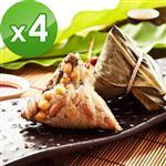 預購樂活e棧-南部素食土豆粽子(6顆/包,共4包)