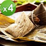 預購樂活e棧-素食客家粿粽子(6顆/包,共4包)