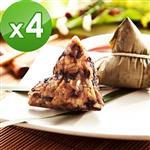 預購【樂活e棧】-潘金蓮素食嬌粽子(6顆/包,共4包)