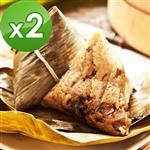 預購【樂活e棧】頂級素食滿漢粽子(6顆/包 ,共2包)