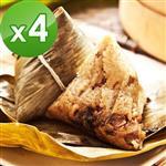 預購【樂活e棧】頂級素食滿漢粽子(6顆/包 ,共4包)