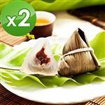 預購【樂活e棧 】包心冰晶Q粽子-紅豆口味(6顆/包,共2包)