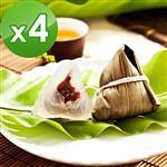 預購【樂活e棧 】包心冰晶Q粽子-紅豆口味(6顆/包,共4包)