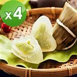預購【樂活e棧 】-包心冰晶Q粽子-抹茶口味(6顆/包,共4包)