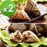 預購【樂活e棧 】-南部素食土豆粽子+素食客家粿粽子(6顆/包,共2包)